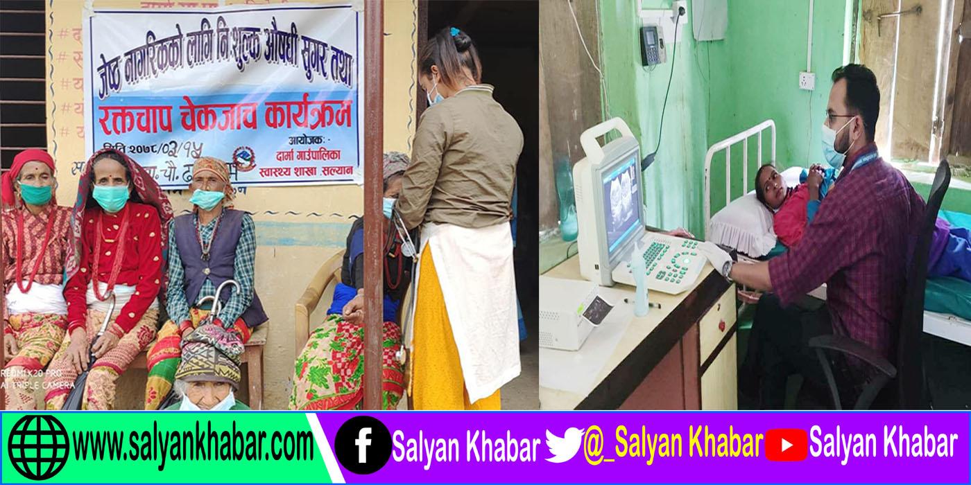दार्मा गाउँपालिकाका जेष्ठ नागरिक र गर्भवती महिलाको घरदैलौमै स्वास्थ्य परीक्षण