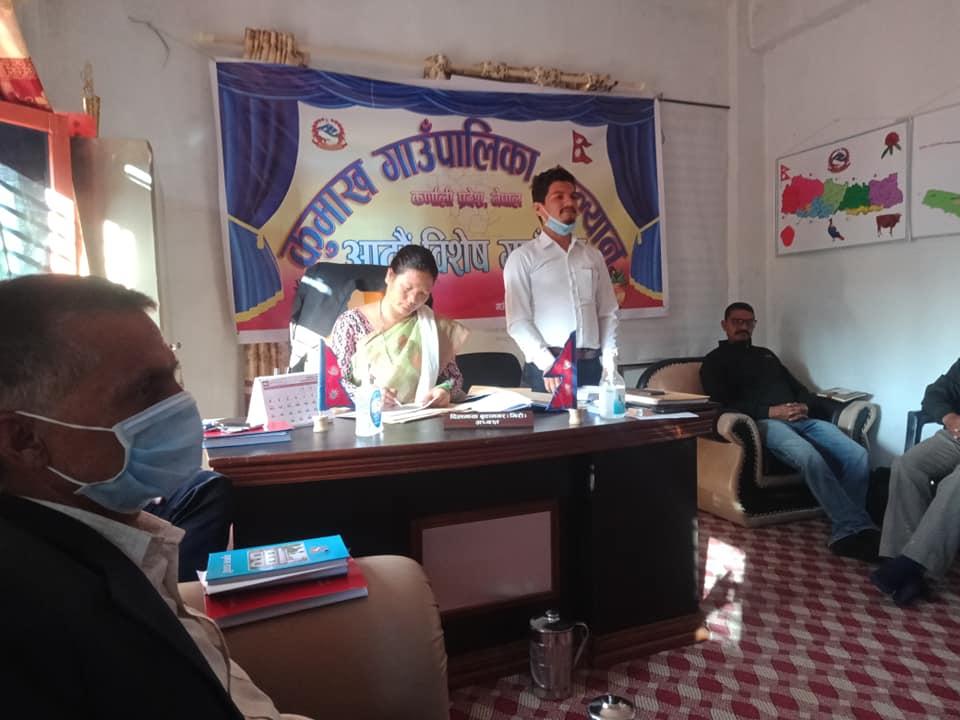 कुमाख गाउँपालिकामा दुई वडा थपिए, थप गरिएका नयाँ वडा टोलको विवरण सहित